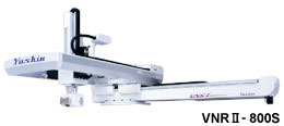 VNRII-800S -Specially designed for low ceiling